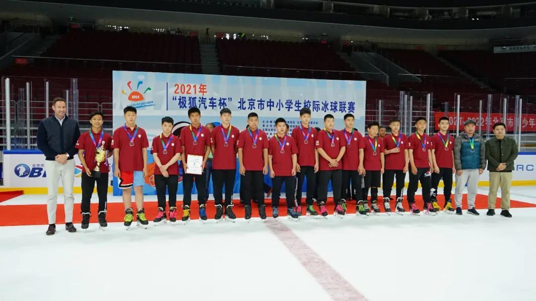 初中组季军队伍 北京大学附属中学